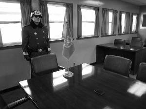 Militärische Demarkationslinie Nord- und Südkorea
